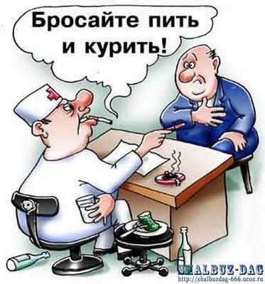http://shalbuzdag-666.ucoz.ru/_bl/2/43717962.jpg